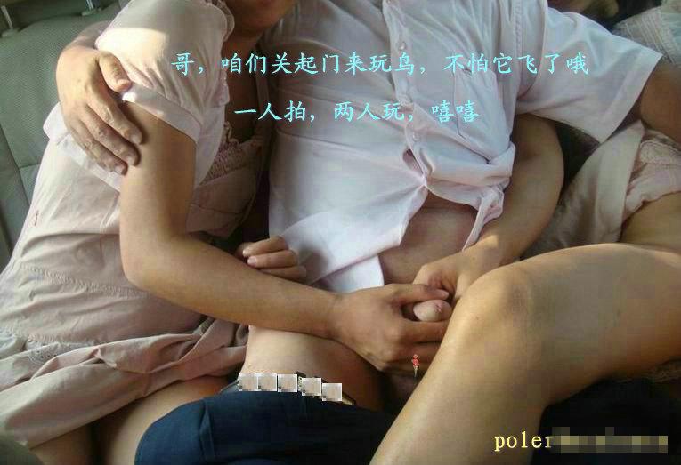 """富一代Poler哥""""一妻七妾""""性福生活(母女,白领,大学生,破处)"""